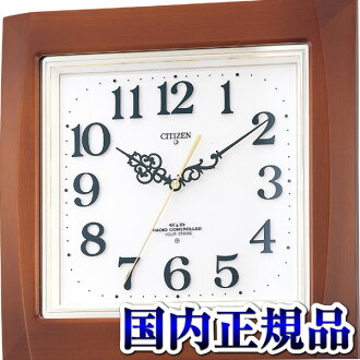 ネムリーナ M468 Citizen citizen 4MN468-006 wall clock domestic regular article clock sale kind Christmas present fs3gm