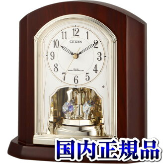 パルロワイエ R702 CITIZEN citizen 4RY702-006 wall clock Japan genuine watch sales type Christmas gifts fs3gm