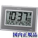 5年保証/パルデジットR100 CITIZEN シチズン 8RZ100-008 置き時計 国内正規品 時計 販売 種類 ポイント消化