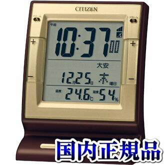 PAL digit R101 CITIZEN citizen 8RZ101-006 clocks domestic genuine watches sale type