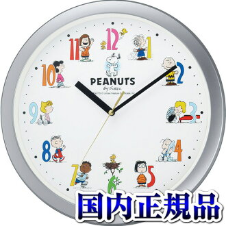Snoopy M712 Citizen citizen 4KG712-M19 wall clock domestic regular article clock sale kind upup7