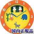 ミッフィー CITIZEN シチズン 4MH748MA14 掛け時計 国内正規品 時計 販売 種類 送料無料