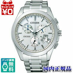 EBS74-5101 CITIZEN citizen EXCEED exceed eco-drive radio clock watch ★ ★ domestic genuine watches WATCH marketing kind Christmas gifts fs3gm
