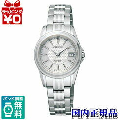 EBD75-5011 Citizen citizen EXCEED エクシードエコ drive radio time signal watch ★★ domestic regular article watch WATCH sale kind