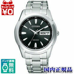 EBG74-2923 CITIZEN citizen EXCEED exceed eco-drive radio clock watch ★ ★ domestic genuine watches WATCH marketing kind Christmas gifts fs3gm