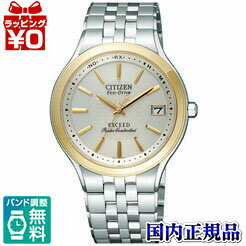 EBG74-2792 Citizen citizen EXCEED エクシードエコ drive radio time signal watch ★★ domestic regular article watch WATCH sale kind Christmas present fs3gm