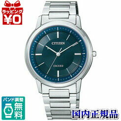 AR4000-55L Citizen citizen EXCEED エクシードエコ drive watch ★★ domestic regular article watch WATCH sale kind upup7