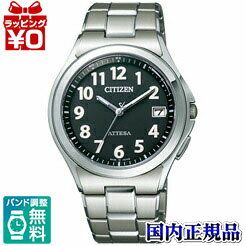ATD53-2846 Citizen citizen ATTESA アテッサエコ drive radio time signal watch ★★ domestic regular article watch WATCH sale kind upup7