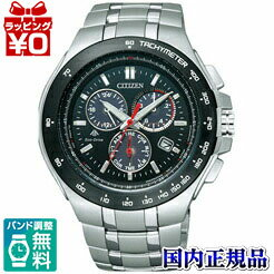PMV56-3071 CITIZEN citizen PROMASTER ProMaster eco-drive watch ★ ★ domestic genuine watches WATCH marketing kind Christmas gifts fs3gm