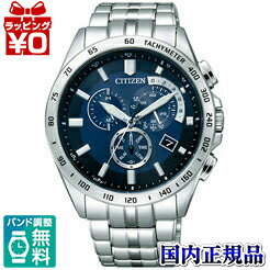 AT3000-59L CITIZEN citizen COLLECTION citizen collection eco-drive radio clock watch ★ ★ domestic genuine watch WATCH sales kind Christmas gifts