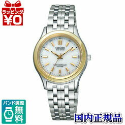 FRB36-2393 Citizen citizen COLLECTION citizen collection Eco drive radio time signal watch ★★ domestic regular article watch WATCH sale kind Christmas present fs3gm