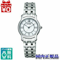 CLB37-1741 Citizen citizen COLLECTION citizen collection Eco drive watch ★★ domestic regular article watch WATCH sale kind Christmas present fs3gm
