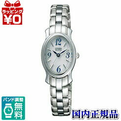 CLB37-1671 Citizen citizen COLLECTION citizen collection Eco drive watch ★★ domestic regular article watch WATCH sale kind Christmas present fs3gm