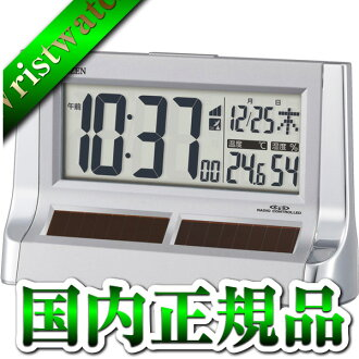 Pal digit solar R128 Citizen citizen 8RZ128-019 table clock domestic regular article clock sale kind Christmas present birthday