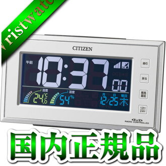 パルデジット neon 121 CITIZEN citizen 8RZ121-003 clocks domestic genuine watches sale types Christmas gifts fs3gm