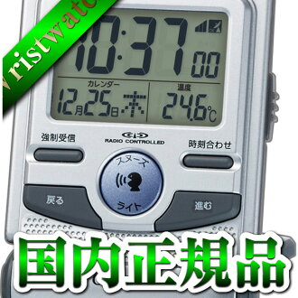 Pal digit guide Citizen citizen 8RZ109-019 table clock domestic regular article clock sale kind