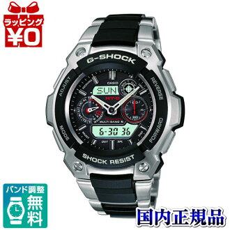 MTG-1500-1AJF Casio g-shock G shock mens watch shock resistance structure 20 pressure waterproof country in genuine watch WATCH manufacturers warranty sales type Christmas gifts fs3gm