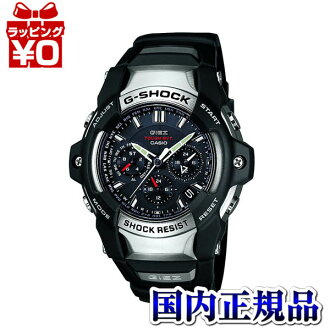 GS-1400-1AJF Casio g-shock G shock mens watch shock resistance structure 20 pressure waterproof country in genuine watch WATCH manufacturers warranty sales type Christmas gifts fs3gm
