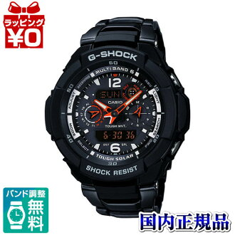 GW-3500BD-1AJF Casio g-shock G shock mens watch shock resistance structure 20 ATM waterproof domestic genuine watch WATCH manufacturers warranty sales type Christmas gifts