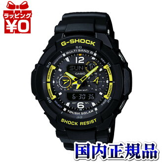 GW-3500B-1AJF Casio g-shock G shock mens watch shock resistance structure 20 ATM waterproof domestic genuine watch WATCH manufacturers warranty sales type Christmas gifts