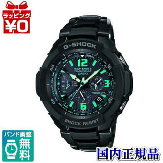 GW-3000BD-1AJF Casio g-shock G shock mens watch shock resistance structure 20 ATM waterproof domestic genuine watch WATCH manufacturers warranty sales type Christmas gifts
