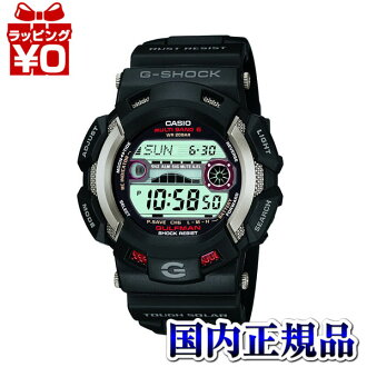 GW-9110-1JF Casio g-shock G shock mens watch shock resistance structure tough solar domestic genuine watch WATCH maker with guaranteed sales type Christmas gifts