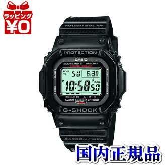 GW-S5600-1JF Casio g-shock G shock mens watch shock resistance structure 20 ATM waterproof domestic genuine watch WATCH manufacturers warranty sales type Christmas gifts