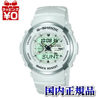 G-300LV-7AJF Casio g-shock G shock mens watch shock resistance structure 20 ATM waterproof domestic genuine watch WATCH manufacturers warranty sales type Christmas gifts