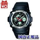 5年保証/AW-590-1AJF CASIO カシオ G-SHOCKGショック メンズ 腕時計 耐衝撃構造 20気圧防水 国内正規品 ウォッチ WATCH メーカー保証付き 販売 種類 ポイント消化
