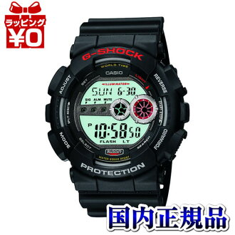 GD-100-1AJF Casio g-shock G shock mens watch shock resistance structure 20 ATM waterproof domestic genuine watch WATCH manufacturers warranty sales type Christmas gifts