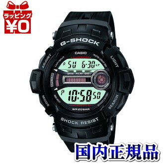 GD-200-1JF Casio g-shock G shock mens watch shock resistance structure 20 pressure waterproof country in genuine watch WATCH manufacturers warranty sales type Christmas gifts fs3gm