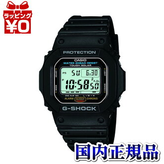 G-5600E-1JF Casio g-shock G shock mens watch shock resistance structure 20 pressure waterproof country in genuine watch WATCH manufacturers warranty sales type Christmas gifts fs3gm