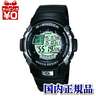 G-7700-1JF Casio g-shock G shock mens watch shock resistance structure 20 pressure waterproof country in genuine watch WATCH manufacturers warranty sales type Christmas gifts fs3gm