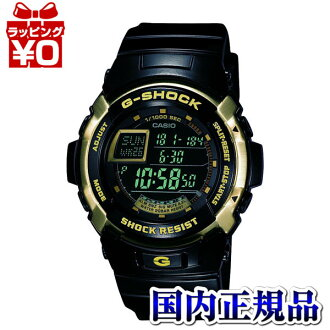 G-7700G-9JF Casio g-shock G shock mens watch shock resistance structure 20 ATM waterproof domestic genuine watch WATCH manufacturers warranty sales type Christmas gifts