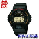 DW-6900B-9 CASIO カシオ G-SHOCK ジーショック gshock Gショック MADE IN JAPAN メンズ腕時計 高校生 学生