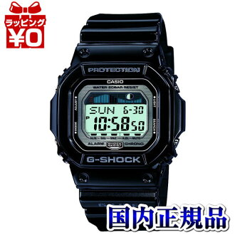 GLX-5600-1JF Casio g-shock G shock men's watch world time タイトグラフ domestic genuine watch WATCH manufacturers warranty sales type Christmas gifts fs3gm