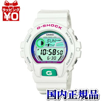 GLX-6900-7JF Casio g-shock G shock men's watch world time タイトグラフ domestic genuine watch WATCH manufacturers warranty sales type Christmas gifts fs3gm