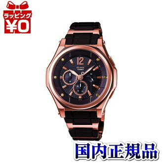 MSA-7200CGJ-5AJF Casio G-ms ladies watch shock resistance structure tough solar domestic genuine watch WATCH maker guaranteed sales type Christmas gifts fs3gm