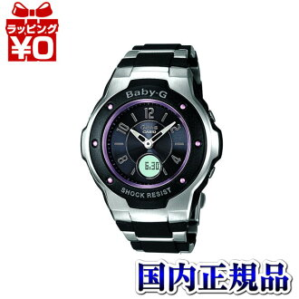 Msg-3100C-1BJF Casio baby-g baby G ladies watch shock resistance structure 10 pressure waterproof country in genuine watch WATCH manufacturers warranty sales type Christmas gifts fs3gm