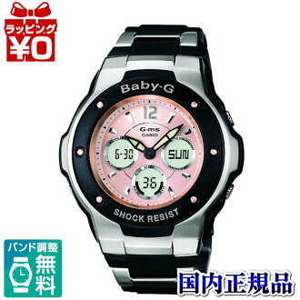 Msg-300C-1BJF Casio baby-g baby G ladies watch shock resistance structure 10 pressure waterproof country in genuine watch WATCH manufacturers warranty sales type Christmas gifts fs3gm