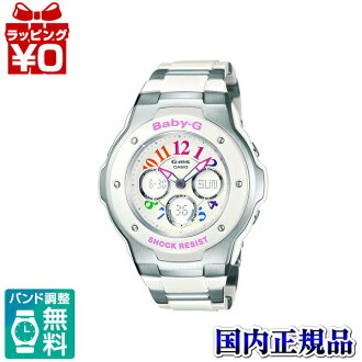 Msg-302C-7BJF Casio baby-g baby G ladies watch shock resistance structure 10 ATM waterproof domestic genuine watch WATCH manufacturers warranty sales type Christmas gifts