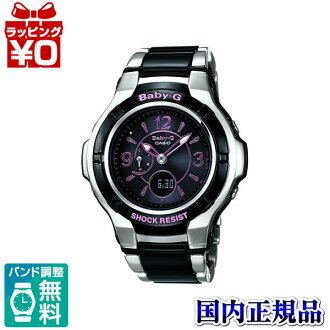 BGA-1200C-1BJF Casio baby-g baby G ladies watch shock resistance structure 10 pressure waterproof country in genuine watch WATCH manufacturers warranty sales type Christmas gifts fs3gm