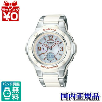 BGA-1200C-7BJF Casio baby-g baby G ladies watch shock resistance structure 10 pressure waterproof country in genuine watch WATCH manufacturers warranty sales type Christmas gifts fs3gm