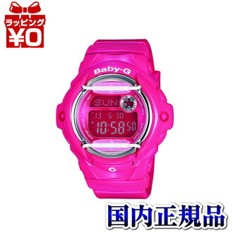 BG-169R-4BJF Casio baby-g baby G ladies watch shock resistance structure 20 ATM waterproof domestic Rolex watch WATCH manufacturers warranty sales type /upup7