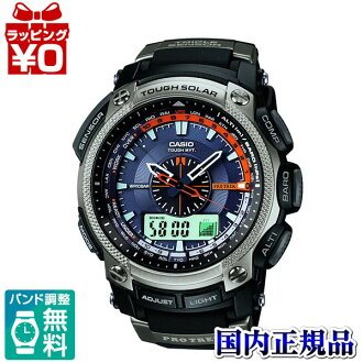 PRW-5000-1JF Casio PROTREK protrek mens watch tough solar 10 ATM waterproof domestic genuine watch WATCH manufacturers warranty sales type Christmas gifts