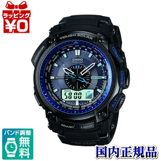 PRW-5000Y-1JF Casio PROTREK protrek mens watch tough solar 10 ATM waterproof domestic genuine watch WATCH manufacturers warranty sales type Christmas gifts