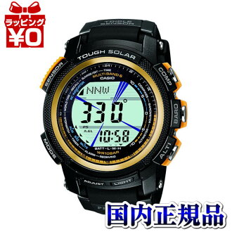 PRW-2000a-1JF Casio PROTREK protrek mens watch tough solar 10 ATM waterproof domestic genuine watch WATCH manufacturers warranty sales type Christmas gifts