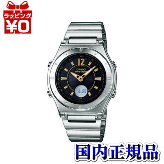 LWA-M141D-1AJF Casio WAVE CEPTOR ladies watch for daily use waterproof tough solar domestic genuine watch WATCH manufacturers warranty sales type Christmas gifts