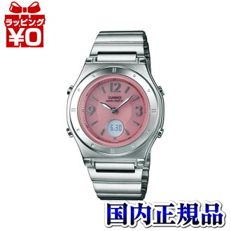LWA-M141D-4AJF Casio WAVE CEPTOR ladies watch for daily use waterproof tough solar domestic genuine watch WATCH manufacturers with guaranteed sales type Christmas gifts fs3gm
