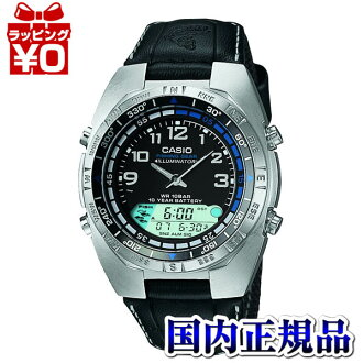 AMW-700B-1AJF Casio standard mens watch 10 pressure waterproof inorganic glass domestic genuine watch WATCH manufacturers warranty sales type Christmas gifts fs3gm